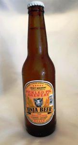Jinja beer